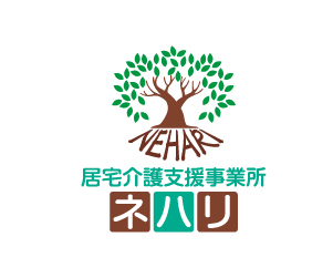 居宅介護支援事業所ネハリ